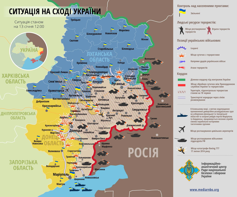 http://ru.slovoidilo.ua/uploads/news/5b5fe43aa2bce0f1eeb0289a5fbf0210.png
