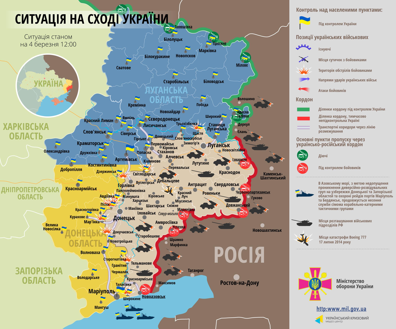 http://ru.slovoidilo.ua/uploads/news/61a7e94923b40fcd4dca285429bc7292.png