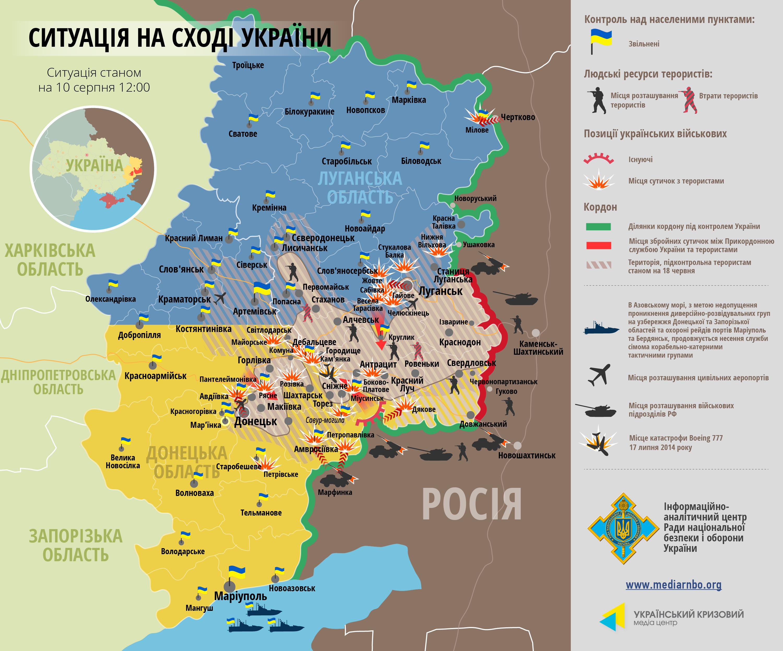 http://ru.slovoidilo.ua/uploads/news/ato/map_ato_10-08-2014_12_w3000.jpg