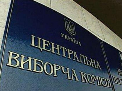 Удастся ли Порошенко провести в стране реформы на идеях Януковича и выдать их как свои… Beda596f37e537605f4f723db098138d