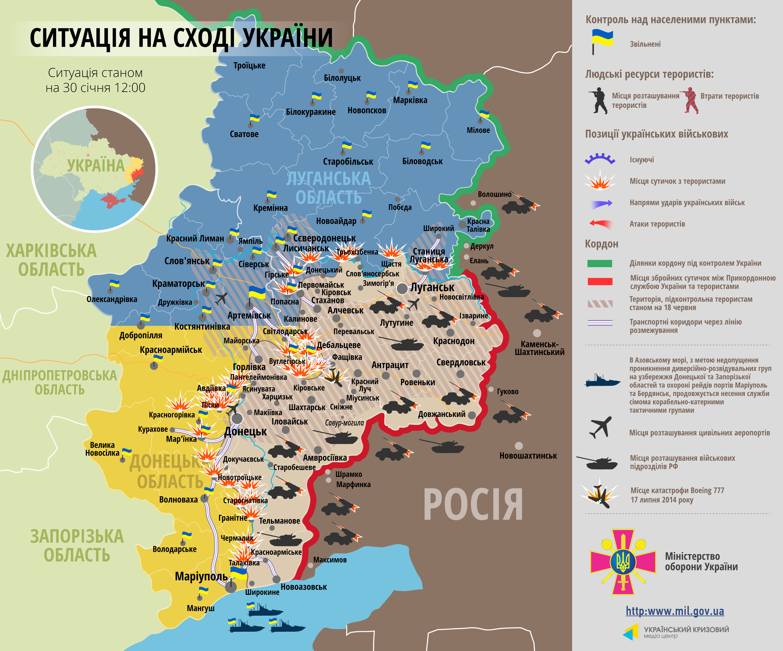 Кириленко предложил создать музей тоталитаризма - Цензор.НЕТ 4096